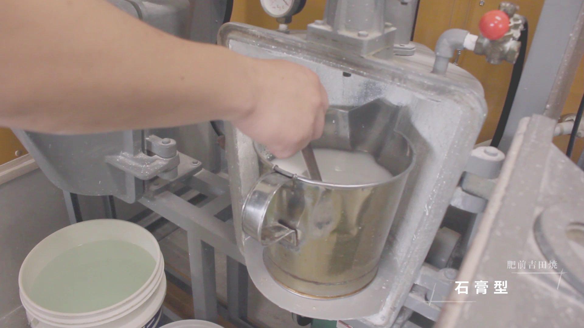動画 - 石膏型