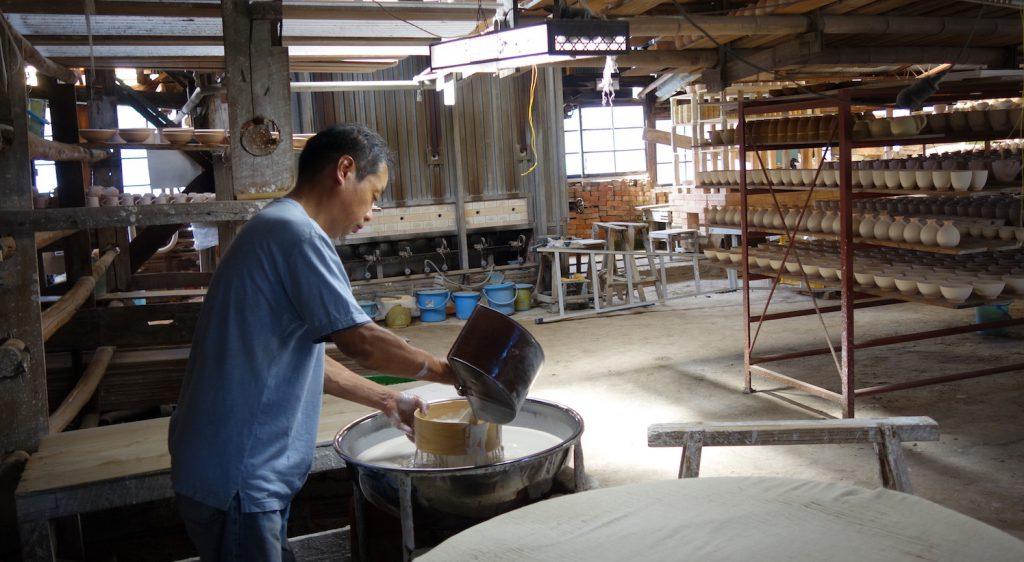 副久製陶所